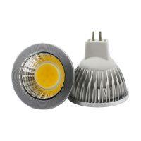 Mantagua MR 16 bulb - Dimmable